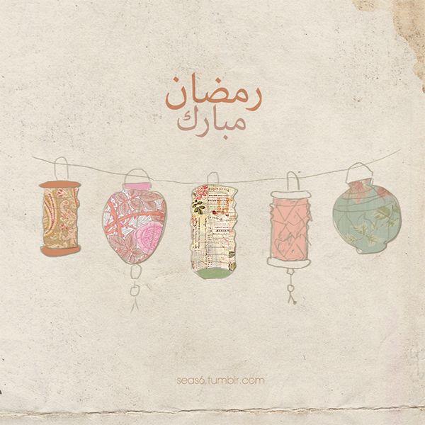 Ohhh Love This Ramadan Crafts Ramadan Cards Ramadan Sweets