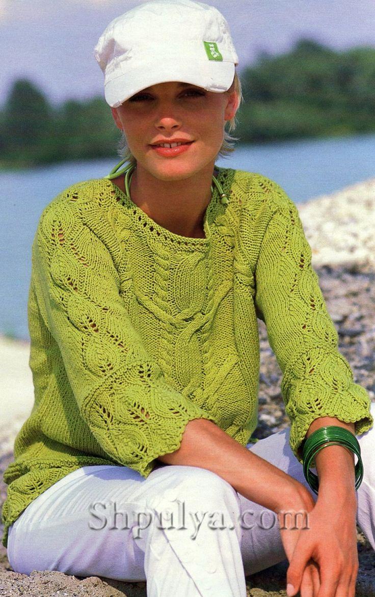 Зеленый пуловер с листьями на планках