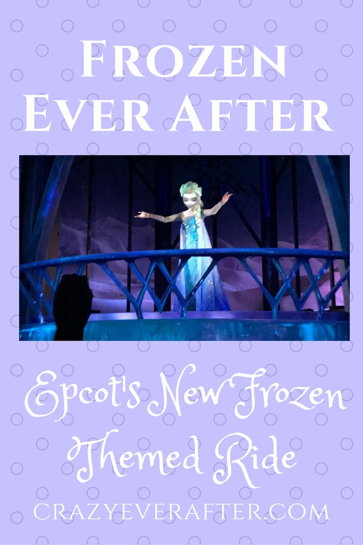 Ride it now from your screen! Point of View video and review of Disney World, Epcot New Frozen Themed Ride.