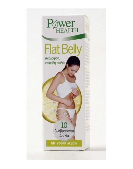 POWER HEALTH FLAT BELLY 10TABS
