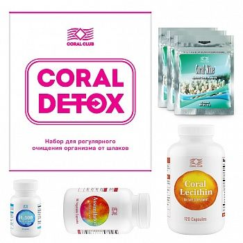 Coral Detox Program especially designed for your needs in your #4StepsToHealth