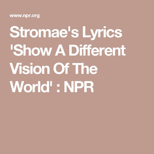 Stromae's Lyrics 'Show A Different Vision Of The World' : NPR