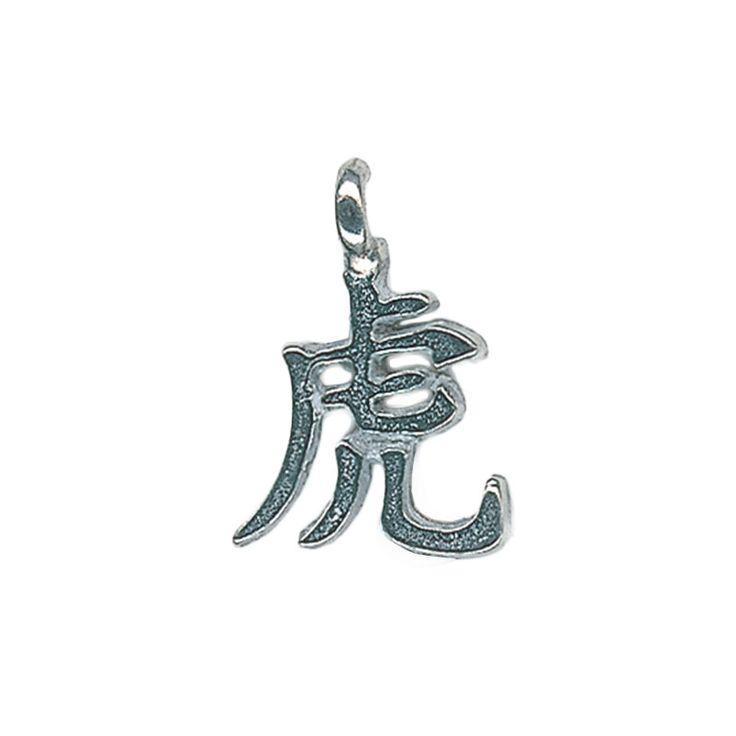 1000 id es sur le th me signes chinois sur pinterest astrologie zodiaque et horoscopes. Black Bedroom Furniture Sets. Home Design Ideas