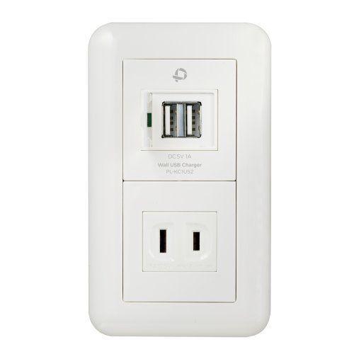 壁面埋め込み型 USB充電対応 ACコンセント