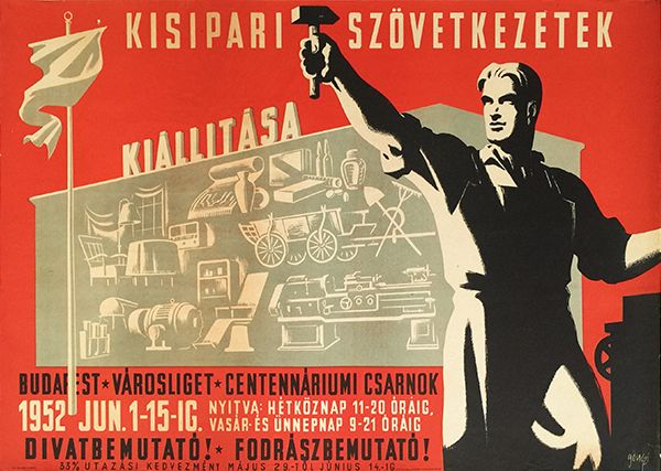 Exhibition of small-scale cooperatives (Gönczi Gebhardt, Tibor - 1952 - cca. 55 x 84 cm)
