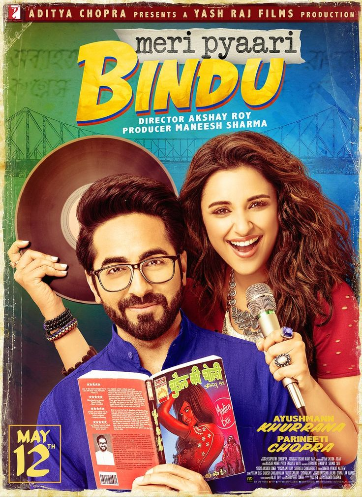 Meri Pyaari Bindu Official Teaser | Ayushmann Khurrana, Parineeti Chopra | Directed by Akshay Roy | Movie Releasing on 12th May 2017. #MeriPyaariBindu #AyushmannKhurrana #ParineetiChopra #AkshayRoy #AdityaChopra #ManeeshSharma @YRF