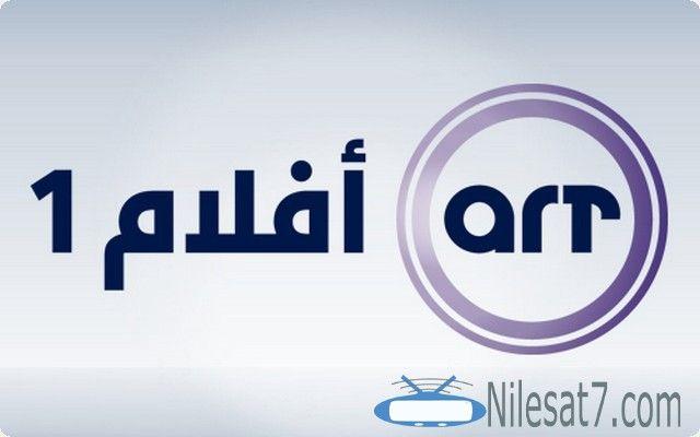تردد قناة إيه آر تي أفلام Art Aflam 1 Art Art Aflam Art Aflam 1 الافلام العربية Allianz Logo Logos Art