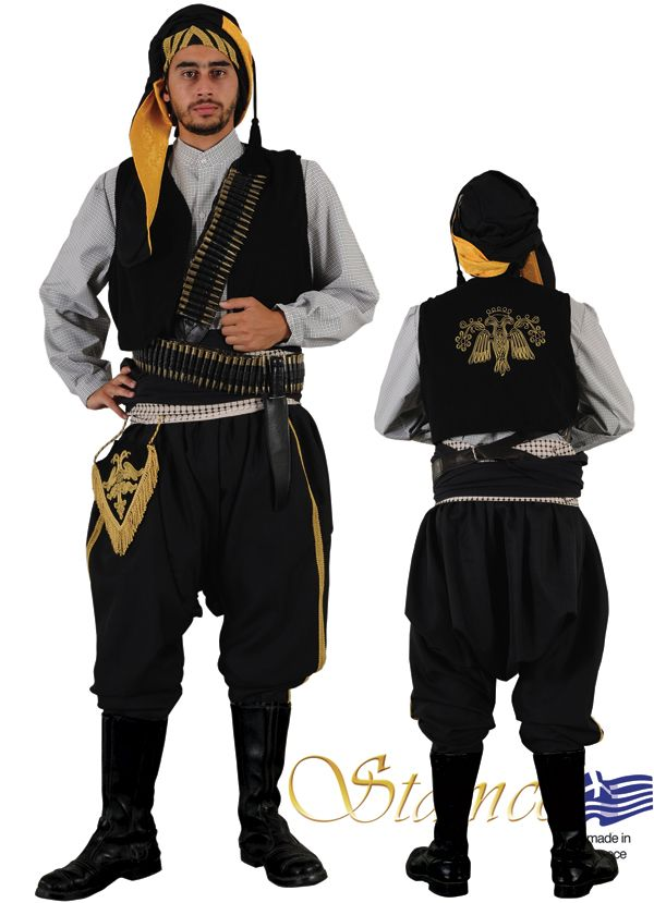 Traditional festive costume from 'Pontos' (= Turkish Black Sea coast & hinterland).  Clothing style: 'Rum' (Anatolian Greek), early 20th century.  This is a contemporary workshop-made copy, as worn by folk dance groups.  (Source: Stamco Costumes; www.greek-costumes.com).