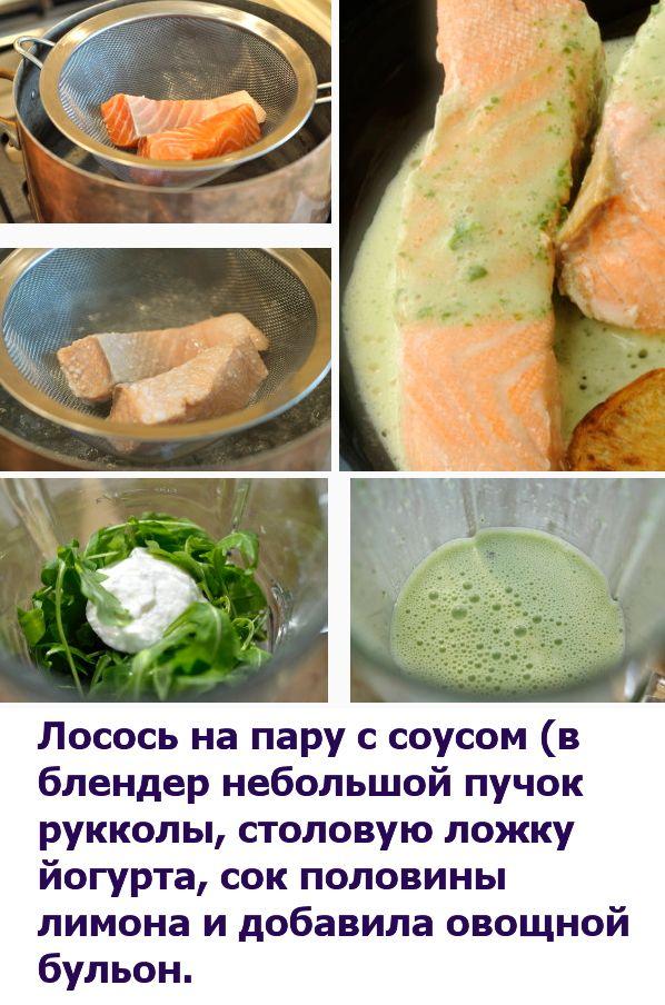 вариант диетического блюда (Белоника)