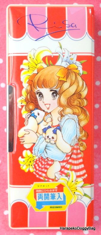 A vintage Japanese pencil case from the 1970s. The illustration on the cover is by a shojo manga artist during the Showa Period in Japan.