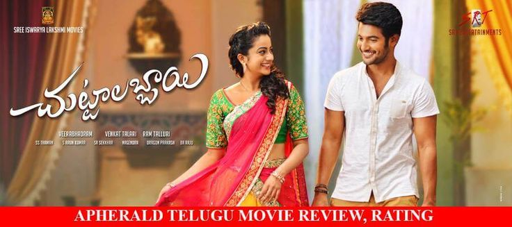 CHUTTALABBAYI (CHUTTALABBAI) REVIEW, RATING - LIVE UPDATES