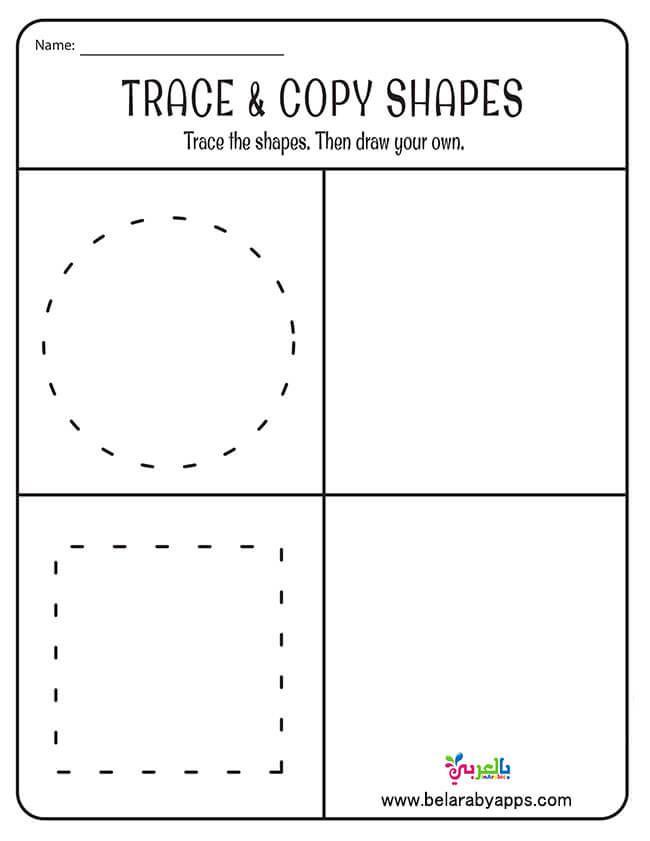 Tracing Shapes Small Shape Tracing Worksheets Tracing Worksheets Tracing Shapes