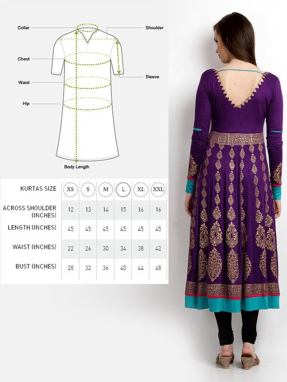 Clothing Size Conversion Chart | Hot Trending Now