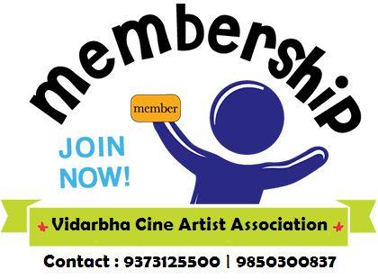 Membership Association for Artist at vidarbha cine artist association