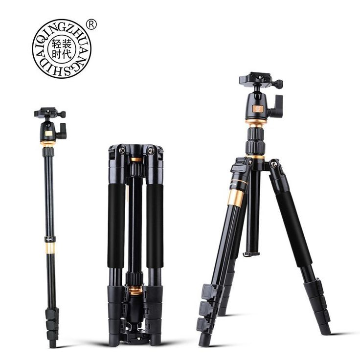 Camera Tripod QZSD Q555 Aluminium Alloy Camera Video Monopod Professional Extendable Tripod With Quick Release Plate Stand //Price: $56.39//     #gadgets