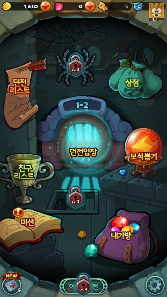 RPG类UI《Dungeons Adventure》游戏界面