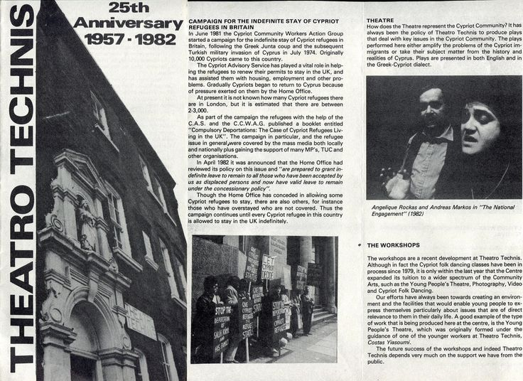 Theatro Technis 25th Anniversary brochure. https://flic.kr/p/aGj27K |
