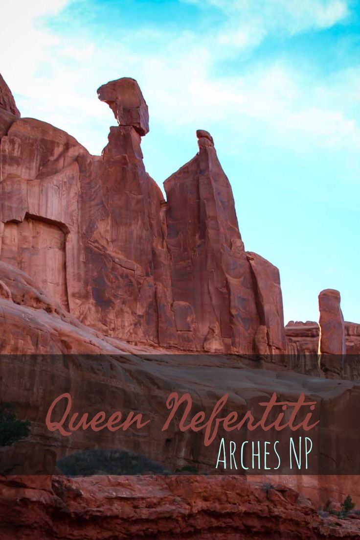 Can you spot Queen Nefertiti here on the Park Avenue Trail in Arches National Park?