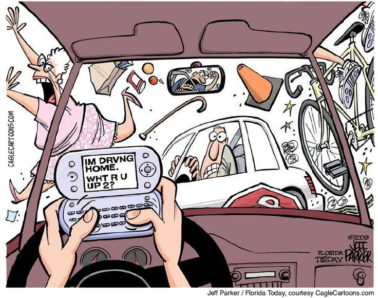 danger of texting while driving motivated sequence Texting behind the wheel makes you up to eight times more likely to crash, according to a aaa survey – but people still pick up their phones today national investigative correspondent jeff rossen takes a test drive at a tech lab to see just how risky it is to take your eyes off the road.
