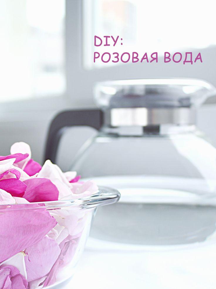 Делаем розовую воду в домашних условиях | Slow Life Blog