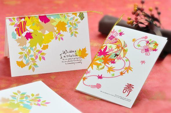 紅葉したもみじやイチョウが描かれたおしゃれな招待状♪秋の結婚式の招待状一覧♪