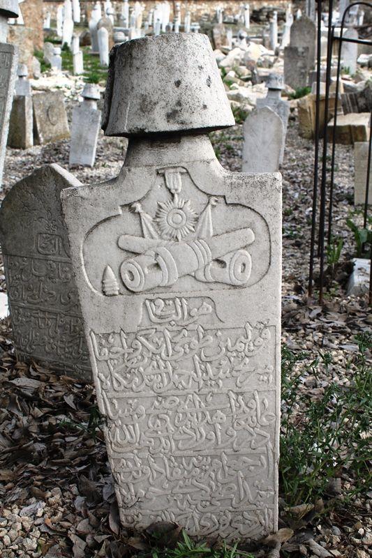 Osmanlı Mezar Taşları ve Osmanlıca   MAHMUT ÖKÇESİZ