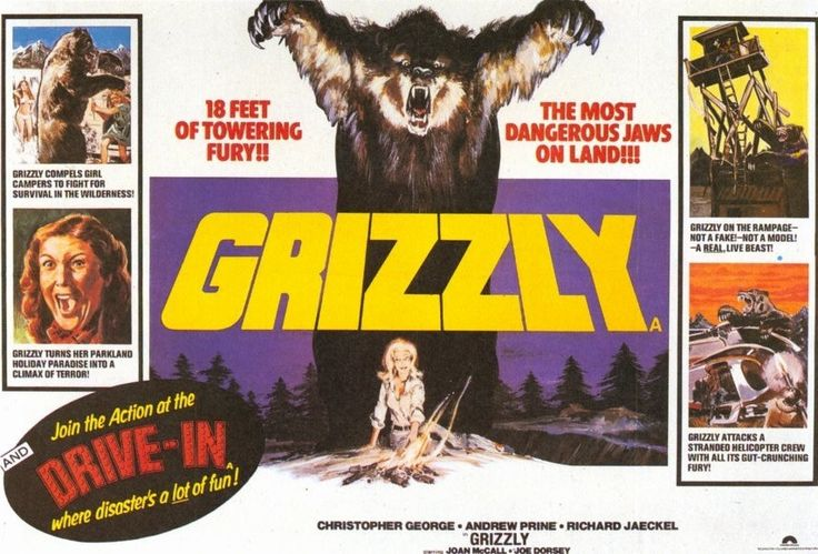 Grizzly 11x14 Movie Poster (1976)
