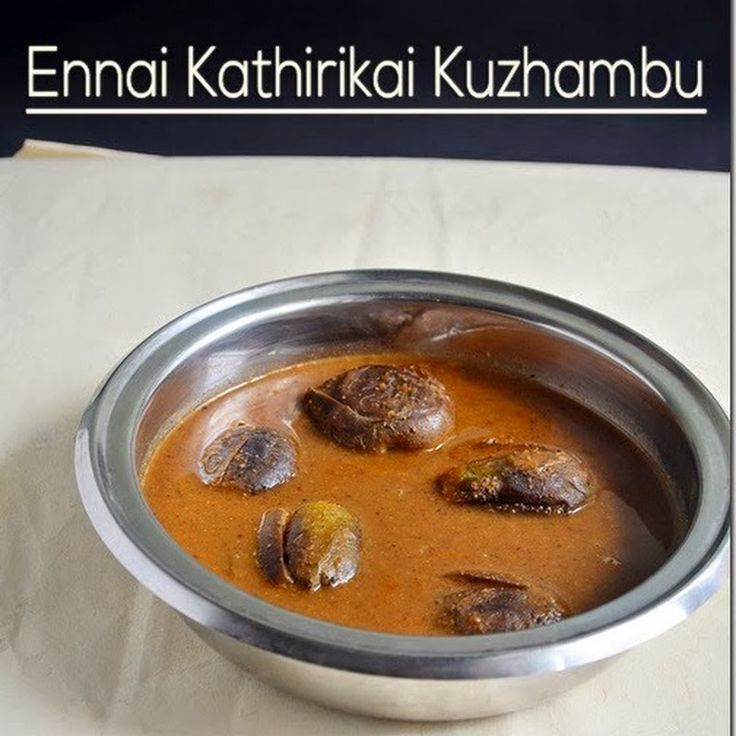 Ennai kathirikkai kuzhambu recipe/brinjal gravy recipe for rice, ennai kathirikkai kulambu
