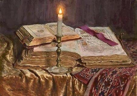 Τι ονομάζουμε Ιερή Παράδοση;