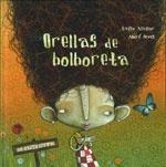 Orellas de bolboreta de Manuela Rodríguez