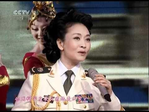 [2011年军民迎新春文艺晚会 HQ] 14 - 旗帜颂 - 彭丽媛