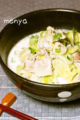 クリーミー味噌ミルク!!豚キャべうどん by menako [クックパッド ...