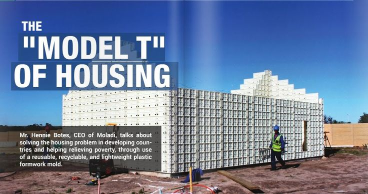 Model T of housing #moladi #modelT