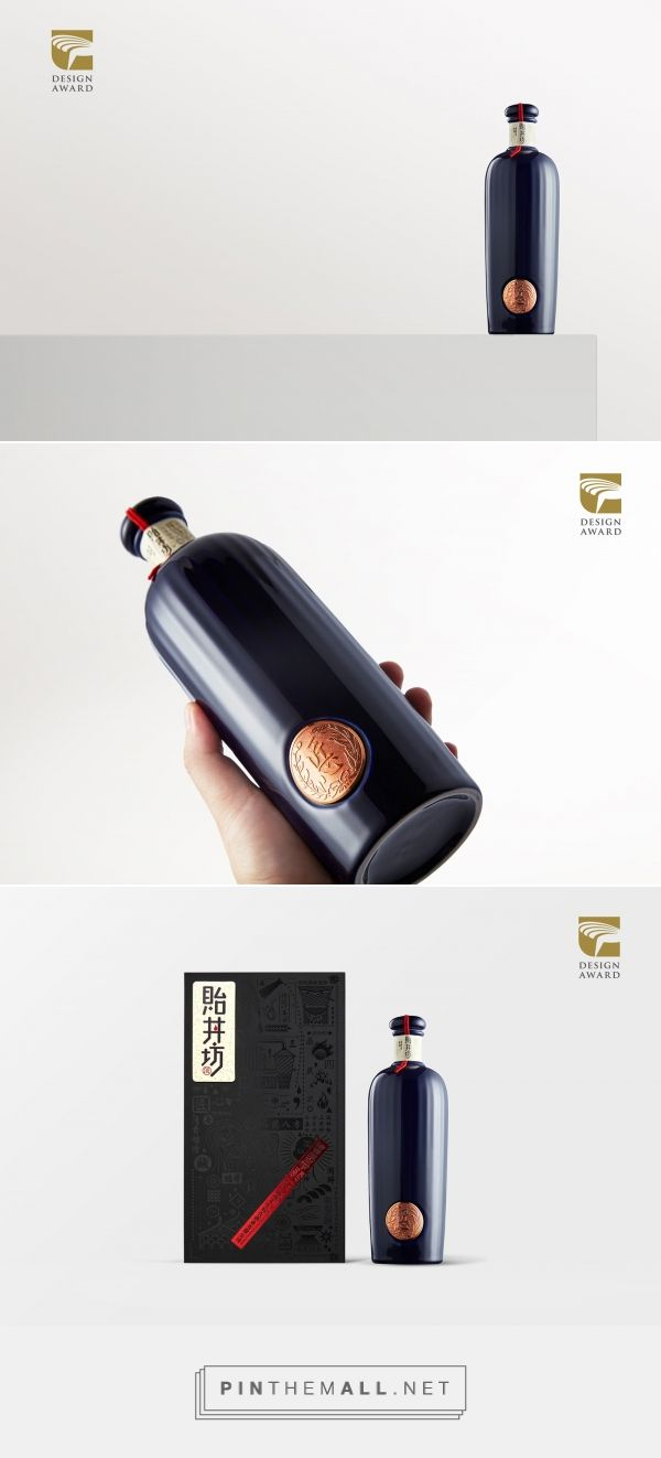 YiJingFang Liquor packaging design by Lingyun Creative - http://www.packagingoftheworld.com/2017/10/yijingfang-liquor.html