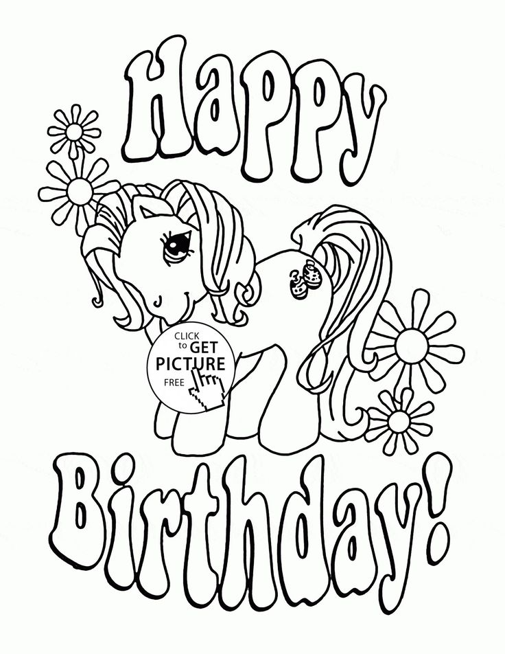 Printable Unicorn Coloring Pages Ideas For Kids | Happy ...