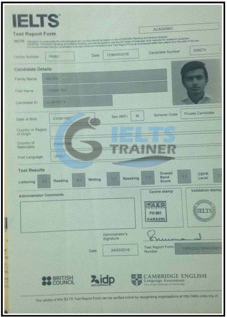 Congratulation to Mr Osama Bin Naved ...  My next student got his desired band ....  Test Date: 12 March 2016 Module: Academic  Listening: 8.5 Reading: 9.0 Writing: 7.0 Speaking: 7.0 Overall 8.0  You can be the Next to get same Contact Us: 03009248900  Further Results  http://ieltstrainer.pk