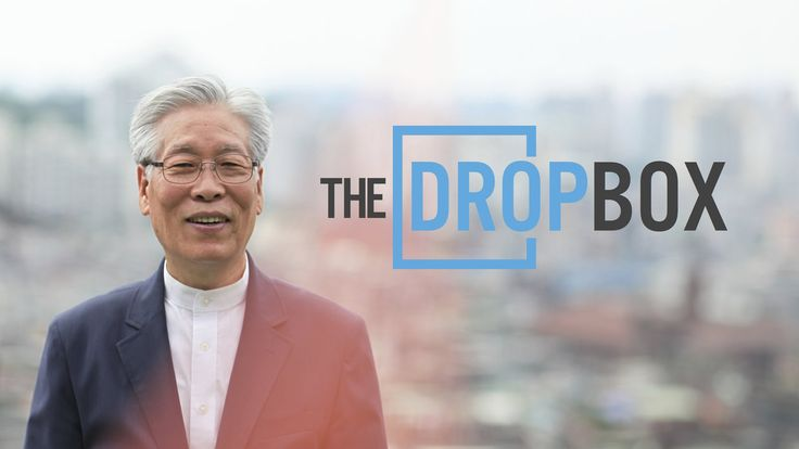 """The Drop Box"" - Documentary Trailer. Help support Pastor Lee and his life-saving ministry by making a donation at www.KindredImage.org toda..."