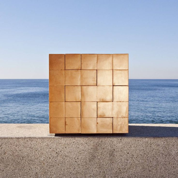 A Cubic Coffee Table By A2OFFICE