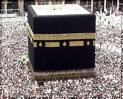 The pilgrimage to Mekkah, Saudi Arabia is a life altering experience. We, at Al Hijaz Tours make sure there are no big or minor glitches http://www.alhijaztours.com/