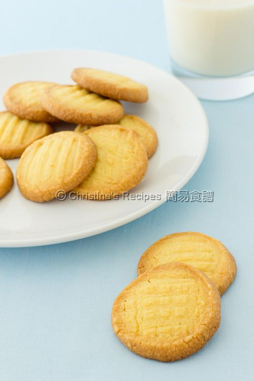 Butter Cookies (Melt-in-mouth Goodies) from Christine's Recipes