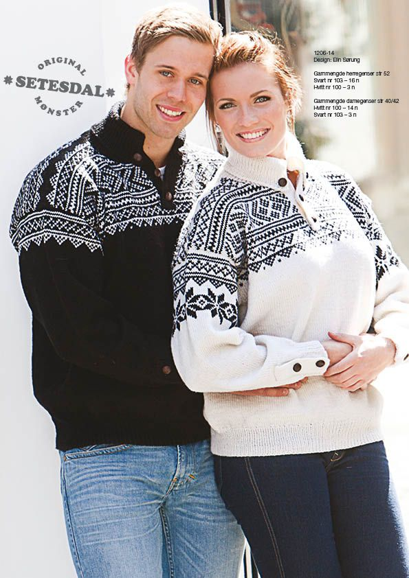 hva er størrelse 50 i genser