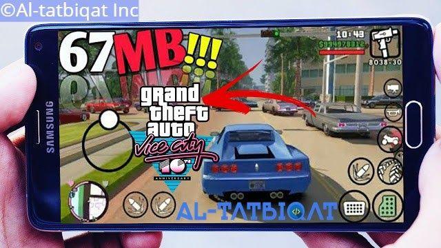 تحميل لعبة Gta Vice City كاملة Apk Obb ميديا فاير السلام و عليكم و رحمة الله و بركاته متابعيموقع منبع التطبيقاتاليوم سنتحدث عنتحميل لعبة Gta Vic Vice Car Gta