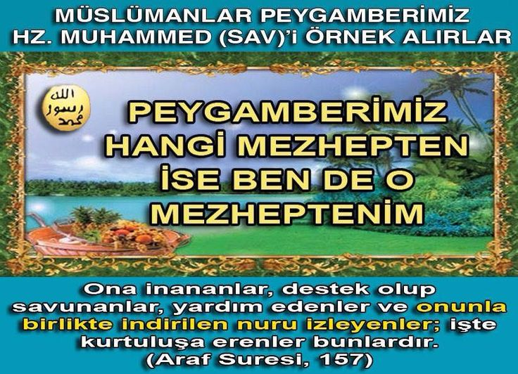 Dört Hak mezhep adı altında, peygamberimiz ve onun mubarek arkadaşlarının uygulamadığı ve yol olarak benimsemediği mezhepler ne korkunçki bugün İslam'ın binlerce takipçisi tarafından Kuran'dan önde tutulur olmuştur. Ancak Allah'ın Hak Kitabı Kuran kıyamete kadar bakidir ve değiştirilmesi söz konusu değildir.  Gerçek müminler peygamberimizin mezhebine yani Kuran'a uyarlar ve asla kopmayan kulba yapışmış olurlar.