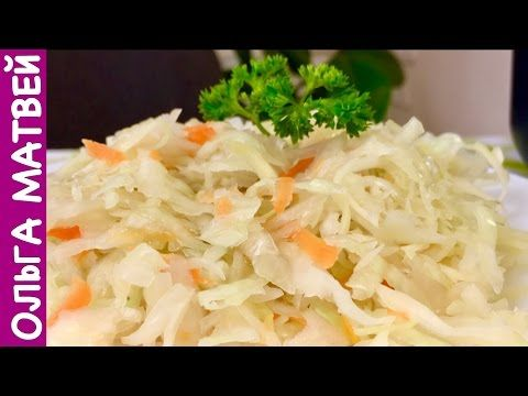 Квашеная Капуста в Своем Соку, Очень Простой Рецепт (Хрустящая и Сочная)   Sauerkraut Recipe - YouTube