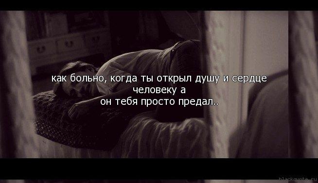 Девочке день, картинки больно мне люблю а ты