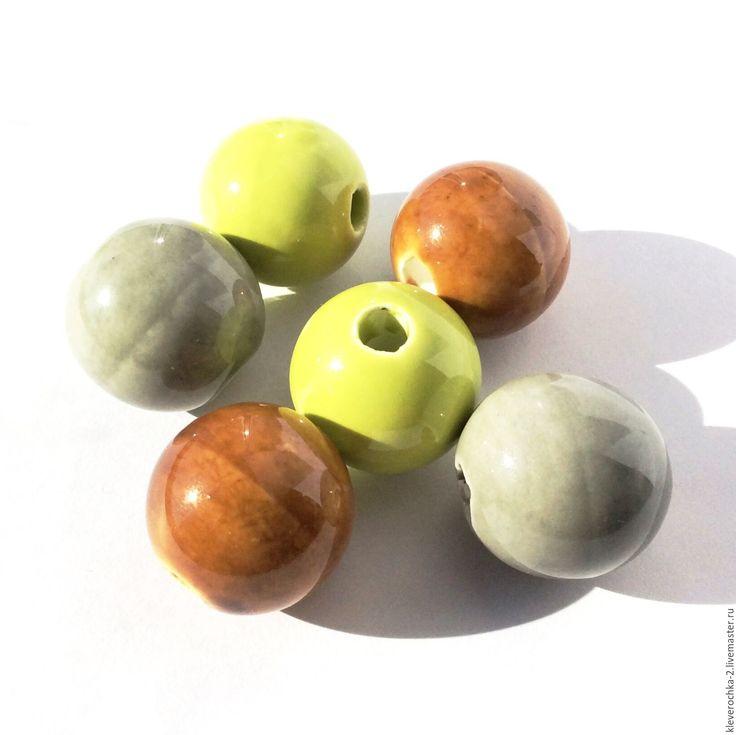 Купить Керамические бусины 20 мм 3 цветов шар для украшений - ceramic porcelain beads