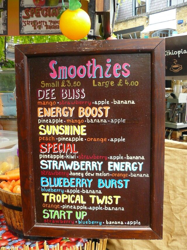 Thinking smoothie bar for brownie camp breakfast would be fun!
