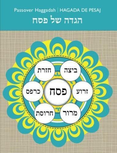Passover Haggadah - Hagada de Pesaj: Written in 3 Languages Hebrew, English and Spanish All in one Hagaddah! (Hebrew Edition)