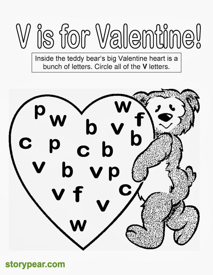 Story Pear: Free Valentine Day's Printable Sheets for