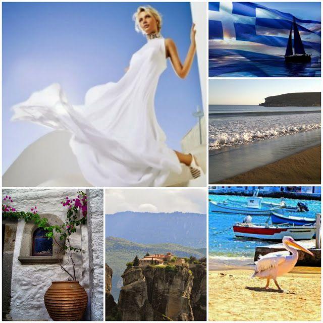 Το e - περιοδικό μας: Η Ελλάδα που αγαπάμε...